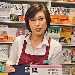 ランサーズ株式会社 代表取締役社長 秋好 陽介